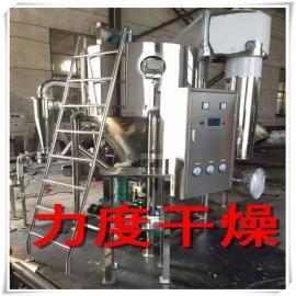 医药专用烘干机,大型蒸汽静态真空干燥机