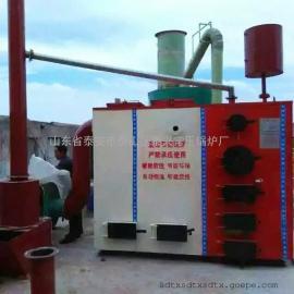 天津蓟县采暖锅炉价格,数控燃煤洗浴锅炉价格,山东供暖锅炉