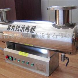 四川三台UV不锈钢紫外线杀菌器 成都紫外线消毒器销售厂家