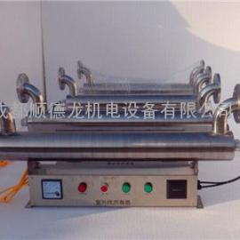 四川广元管道式紫外线消毒器生产厂家