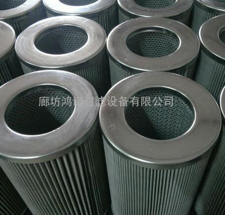 0060D020BN4HC高压回油滤芯