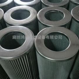 JPME-4536-5不锈钢燃气滤芯