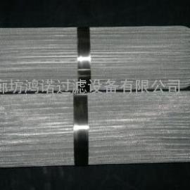 JJAB2202025不锈钢网滤芯G2.5