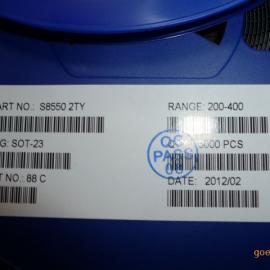 厂家批发S8550(2TY) SOT-23三极管绿色环保