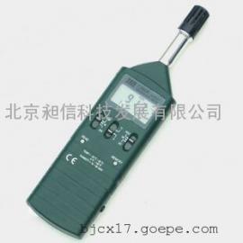 数字温湿度计泰仕 手持式温湿度表 便携式数显温湿度仪