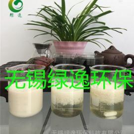乳化液破乳剂 压铸脱模乳化液处理 二甲基硅油乳化液处理