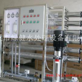 除盐纯水处理设备 RO反渗透除盐设备
