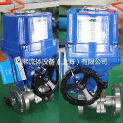 CXQ941F防爆电动不锈钢球阀 等级BT6|川熙流体品牌