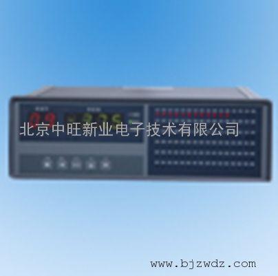 XSL/16温度巡检仪XSL/A-32RS2V0巡检仪