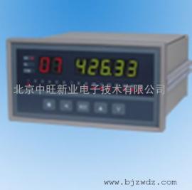 XSLE高精度温度巡检仪