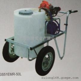 日本丸山轮式动力喷雾器GS51EMR-50L 手推式打药机