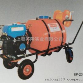 进口车载式高压打药机100L推车式高压喷雾机EP-252