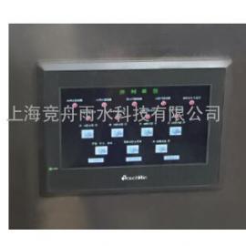 人机界面显示控制系统