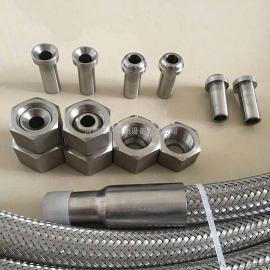 LNG加液软管/回气管/卸车管/波纹管