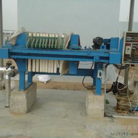 *生产优质自动压滤机