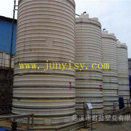 50立方药水储存罐 50吨化工储存罐价格