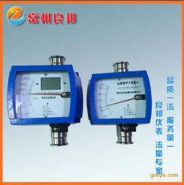 卫生卡箍连接 LZZ金属管浮子流量计 纯化水一体机配套