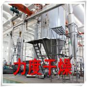三芪丹颗粒喷雾干燥机,ZLPG-150中药浸膏喷雾干燥机