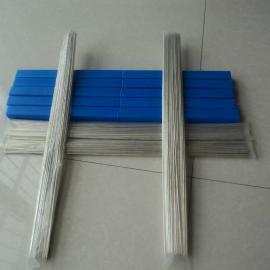 HL302银焊丝