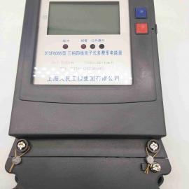 单相预付费电能表插卡表先购电后用电电表DDSY6066