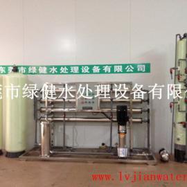 电子光学超纯水设备 纯水处理环保工程 工业高纯水装置