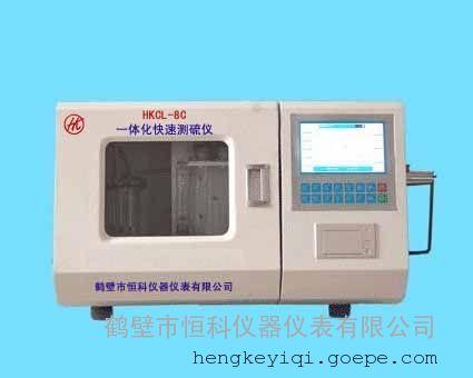 定硫仪-汉字智能定硫仪-选鹤壁恒科仪器质量可靠