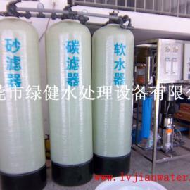 纯净水处理净化过滤设备,反渗透设备价格 500L工业纯水机