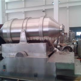 粉状物料二维运动混合机EYH-1500