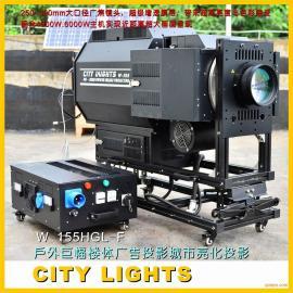 X户外投影广告,建筑广告投影,都市巨影户外投影灯具专业生产