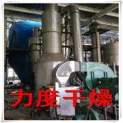 破壁灵芝孢子粉喷干机,LPG-150喷雾干燥机现场制作