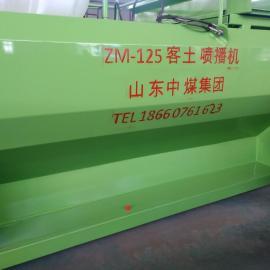 客土喷播机优质 喷播机草种存活率 ZKP120型客土喷播机