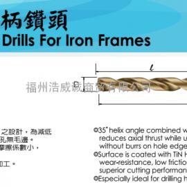 钢构用斜柄钻头 台湾SUS