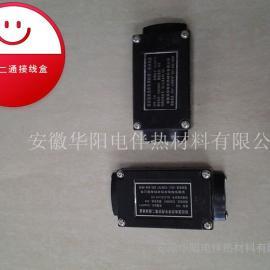 电伴热带防爆两通接线盒HYB-022/40A中间接线盒