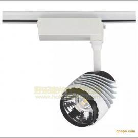 COB导轨射灯外壳 LED轨道射灯套件