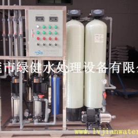 【纯水机厂家绿健直销】反渗透膜法制造工业用纯水 反渗透设备