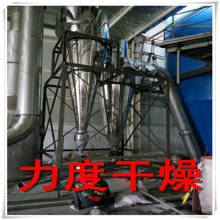 微生物菌剂、粉剂喷雾干燥机,LPG-400喷干机