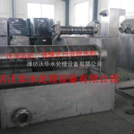 北京叠螺式污泥脱水机-污泥脱水机-本行一心