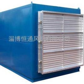 矿用热风机|矿用热风机组