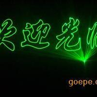 户外防水激光灯遥控草坪灯花园灯可遥控红绿满天星工厂直销