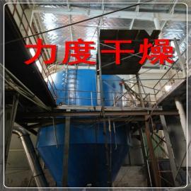 水产饲料浸膏喷雾干燥机,离心式喷雾干燥设备配置表