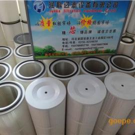 供应特氟龙覆膜除尘滤芯粉尘滤筒450x215