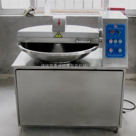 斩拌机 高低速可调 变频调速 肉切泥