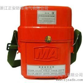 ZYX45压缩氧自救器品牌浙江恒泰