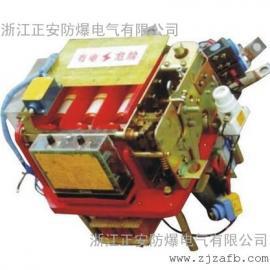 KBZ9-400低压真空断路器