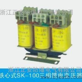 SK-100三相电抗器