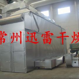 菠菜脱水蔬菜干燥机