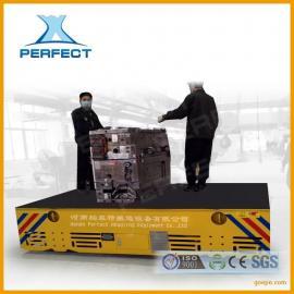 厂家设计生产销售1-10-20吨电动无轨电动平板车 无轨过跨车