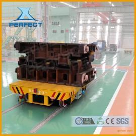 KPD-100t非标型电动平车电动轨道推车渣包平板车