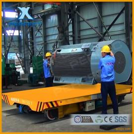 加工定制轨道电动平板车低压轨道式电动平板车车间搬运地平车