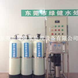 【厂价直销】单级RO反渗透设备 一级二级反渗透纯水设备